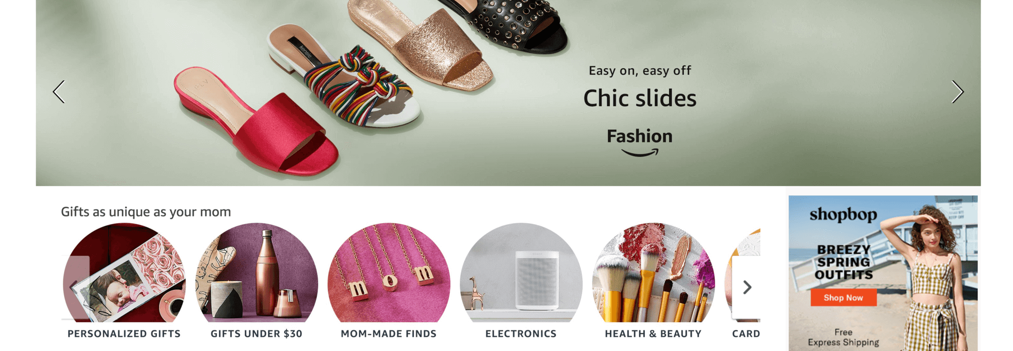 The Amazon home page.